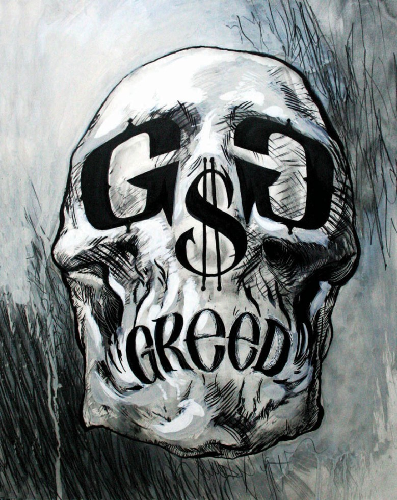 GGoG Skull